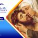 Maria e la Quaresima, con la Pontificia Academia Mariana Internationalis